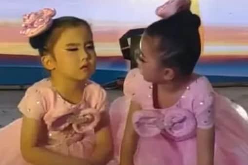 Viral Video: స్టేజ్పై ఈ చిన్నారి చేసిన పనికి నవ్వులే నవ్వులు.. మీరూ చూడండి..