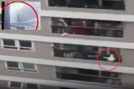 Viral Video : ఆడు మగాడ్రా బుజ్జి.. 12వ అంతస్తు నుంచి పడ్డ చిన్నారిని కాపాడిన డెలివరీ బాయ్..