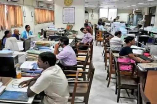 Government Jobs: నిరుద్యోగులకు షాకింగ్ న్యూస్.. భారీగా తగ్గుతున్న ప్రభుత్వ ఉద్యోగాలు.. కారణాలివే..