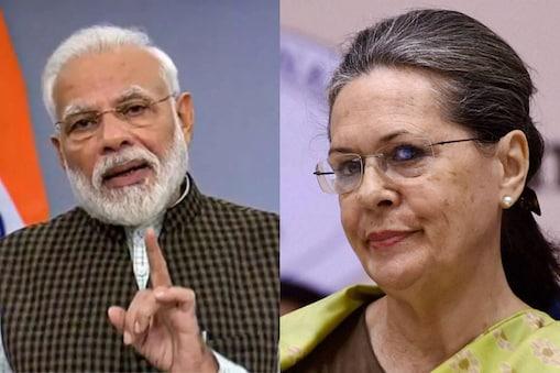 Sonia Gandhi Letter to PM Modi: ప్రధాని మోదీకి సోనియా గాంధీ లేఖ.. వాటికి జీఎస్టీ నుంచి మినహాయింపు ఇవ్వాలి..