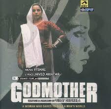 46వ జాతీయ చలన చిత్ర అవార్డుల్లో భాగంగా 1998 యేడాదికి గాను 'గాడ్ మదర్' అనే హిందీ సినిమాకు జాతీయ ఉత్తమ నటి అవార్డును ఐదోసారి అందుకున్న షబానా అజ్మీ. (Twitter/Photo)