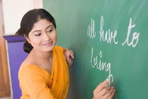 Government Teacher Job: కేంద్ర ప్రభుత్వ టీచర్ ఉద్యోగం కావాలా...చివరితేదీ ఇదే...వెంటనే అప్లై చేసుకోండి..