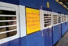 Train School: రైలులా మారిపోయిన స్కూల్ బిల్డింగ్... ఎక్కడో ఫోటోస్ చూడండి