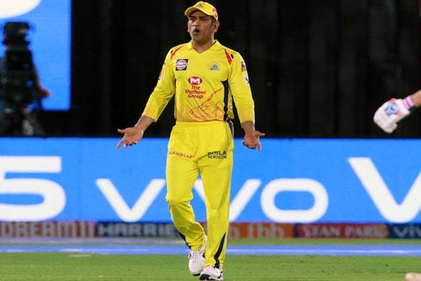 IPL 2021 - Dhoni : డేంజర్లో ధోనీ..పంజాబ్ మ్యాచ్ లో మళ్లీ అలా చేస్తే వేటు తప్పదా..!