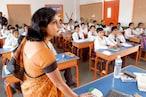 AP Model Schools: ఏపీలో విద్యార్థులకు అలర్ట్.. మోడల్ స్కూల్స్ లో అడ్మిషన్ ఇలా పొందండి...!