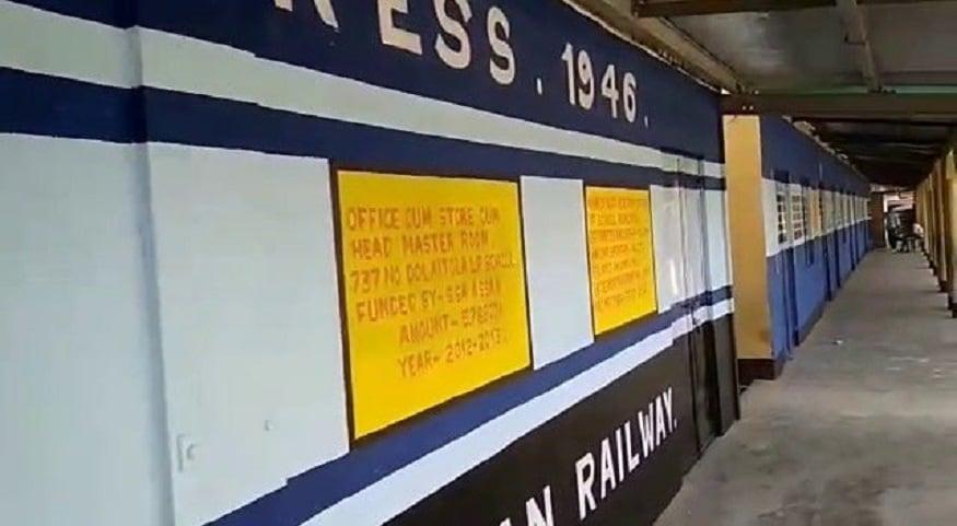 3. విద్యార్థులను ఆకర్షించేందుకు ఇలా రైలు బోగీలా స్కూల్ బిల్డింగ్కు పెయింటింగ్ వేశారు. (image: Indian Railways)