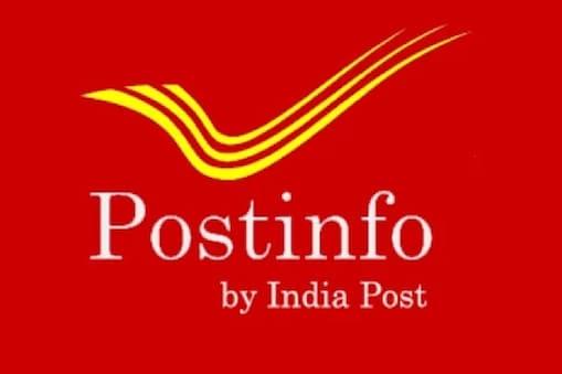 Postinfo: పోస్ట్ ఆఫీస్కు వెళ్తుంటారా? అయితే ఈ యాప్ మీకోసమే