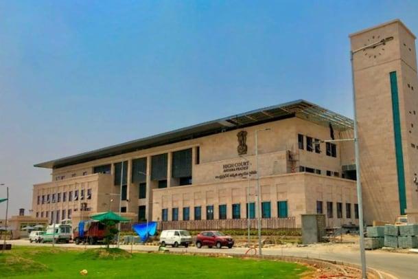 Andhra Pradesh: ఏపీలో ఇద్దరు ఐఏఎస్ అధికారులకు జైలు శిక్ష... హైకోర్టు సంచలన తీర్పు