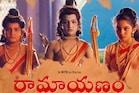 జూనియర్ ఎన్టీఆర్ సహా.. 'బాల రామాయణం'లోని బాల నటులు ఇప్పుడెలా ఉన్నారో చూస్తారా..?