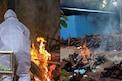 Corona Deaths: కరోనా మృతుల అంత్యక్రియల కోసం 200 ఎకరాలు సిద్ధం చేసిన ప్రభుత్వం
