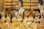 Gold rate today: కొద్దిగా తగ్గిన బంగారం ధరలు... వెంటాడిన లాక్డౌన్ భయాలు