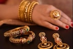 Gold rates today: అక్షయ తృతీయ వేళ బంగారం ధరలు తగ్గాయా? పెరిగాయా? నేటి రేట్ల వివరాలు
