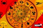 Horoscope today 20-4-2021: నేటి రాశి ఫలాలు... ఈ రోజు ఆ రాశుల వారిదే...
