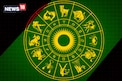 Weekly Horoscope: రాశి ఫలాలు.. ఏప్రిల్ 11 నుంచి 17 వరకు వారఫలాలు