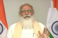 Threat call to PM Modi : చంపుతానంటూ పీఎం మోడికి బెదిరింపు కాల్.. జైలుకు వెళ్లేందుకే ఇలా...!