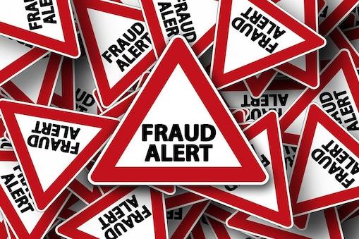 Fraud Government jobs: ప్రభుత్వ ఉద్యోగాల పేరుతో మోసం.. లక్షల రూపాయలతో ఉడాయించిన టీచర్.. అసలేం జరిగిందంటే..