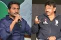 Ram Gopal Varma - YS Jagan: వైఎస్ జగన్పై రామ్ గోపాల్ వర్మ చిత్రం.. టైటిల్ ఏంటంటే..?