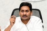Andhra Pradesh: రుయా మృతులకు రూ.10లక్షల పరిహారం.. ఘటనపై సీఎం జగన్ ఏమన్నారంటే..!
