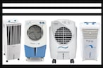 Air Cooler: వేసవిలో ఎయిర్ కూలర్ కొంటున్నారా? ఈ టిప్స్ గుర్తుంచుకోండి