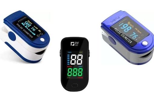 Pulse Oximeter: ఆక్సీమీటర్ కొంటున్నారా? ముందు ఈ విషయాలు తెలుసుకోండి