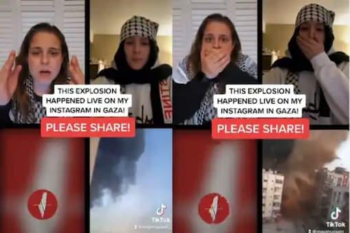 Gaza Explosion live: గాజాపై కొనసాగుతున్న ఇజ్రాయెల్ దాడులు.. క్షిపణి పేలుడును లైవ్లో చూపించిన వ్యక్తి