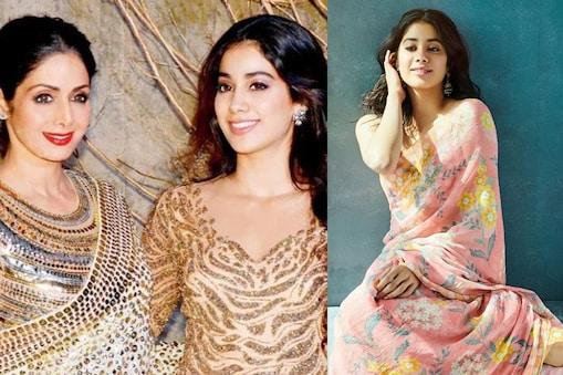 Janhvi Kapoor: నా ప్రతిభ అందుకు సరిపోదనే అమ్మ నన్ను సినిమాల్లోకి పంపింది.. జాన్వీ కపూర్!