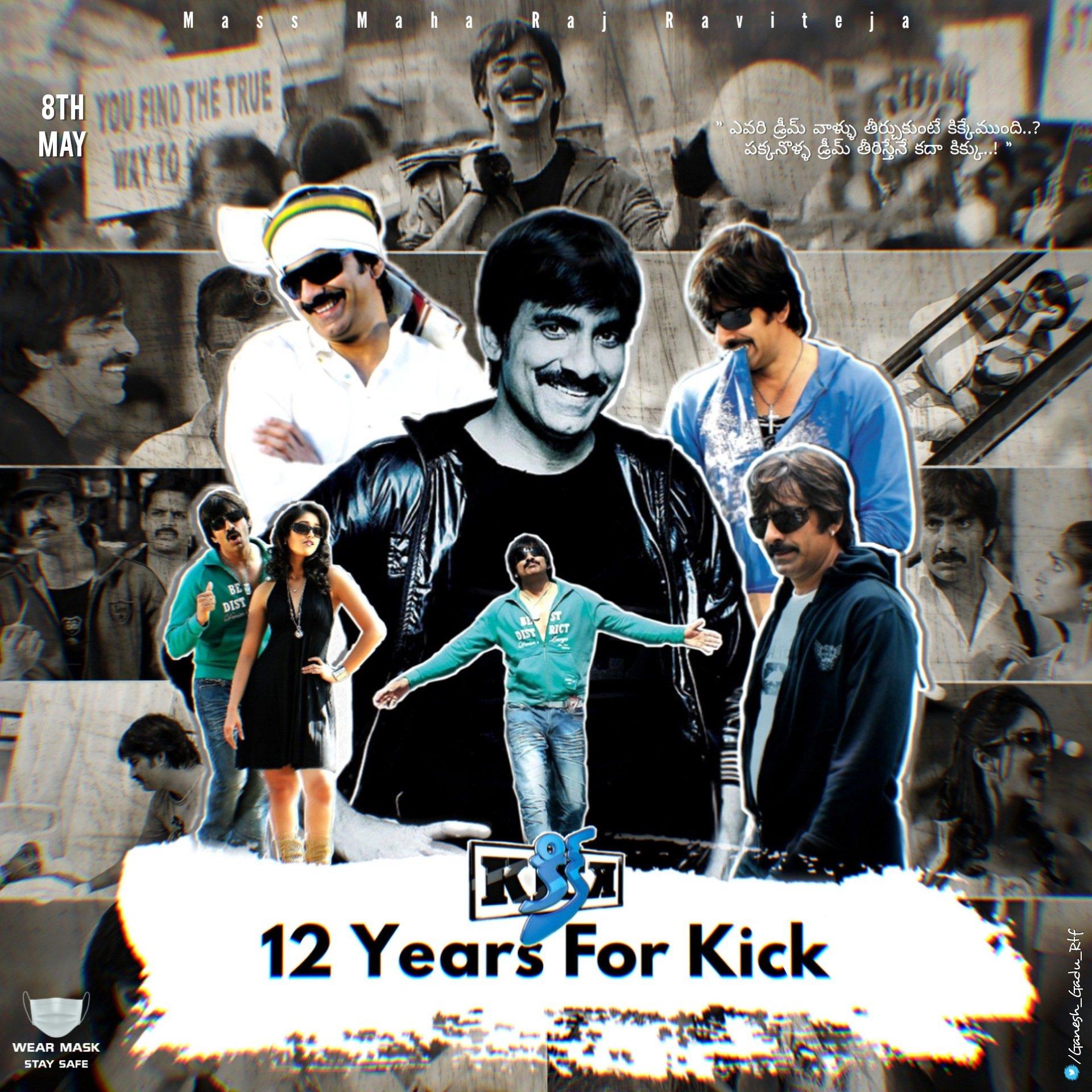 12 Years For Kick : 12 సంవత్సరాల కిక్.. Photo : Twitter