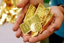 Gold: బంగారం కొనాలని అనుకుంటున్నారా...ఇలా కొంటే ఊహకుఅందనంత లాభం..