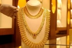 Gold rate 12-5-2021: 41 రోజుల్లో రూ.3,930 పెరిగిన బంగారం ధర... నేటి రేట్లు ఇవీ