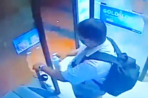 Viral video: ఏటీఎం సెంటర్లో ఆ పని... సీసీ కెమెరాల్లో రికార్డ్... వీడియో వైరల్