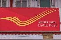 Post Office Jobs: పోస్ట్ ఆఫీసులో ఉద్యోగాలకు దరఖాస్తు గడువు పెంపు... టెన్త్ పాస్ అయితే చాలు