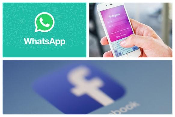 Social Media Trends: ఫేస్ బుక్, వాట్సప్, యూట్యూబ్ లో ఏది నెంబర్ వన్..తెలిస్తే బిత్తరపోతారు