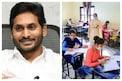 Exam Results: పరీక్షల ఫలితాలు.. ఏపీ ప్రభుత్వానికి సుప్రీంకోర్టు కీలక ఆదేశాలు