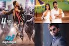 DJ@4 ఇయర్స్.. నాలుగేళ్ల అల్లు అర్జున్ 'దువ్వాడ జగన్నాథం'మూవీ.. సాధించిన రికార్డులు..