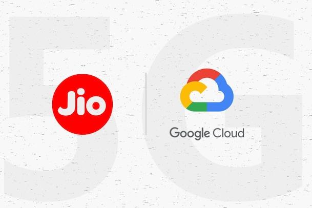Jio and Google Cloud: జియోతో గూగుల్ క్లౌడ్..5G టెక్నాలజీకి సరికొత్త నాంది...