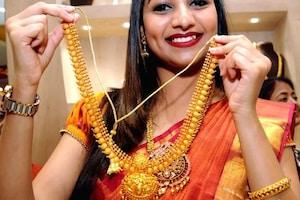 Gold Rates 25-6-2021: హైదరాబాద్లో స్వల్పంగా తగ్గిన బంగారం ధర.. నేడు ధరలు ఇవే..