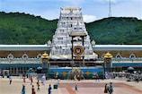 IRCTC Tirupathi Tour: ఐఆర్సీటీసీ తిరుమల ప్యాకేజీ రూ.990 మాత్రమే... శ్రీవారి దర్శనం కూడా