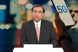 Reliance AGM 2021: జియో 5జీ వచ్చేస్తోంది... కీలక ప్రకటన చేసిన ముకేష్ అంబానీ