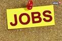 SBI Recruitment 2021: ఎస్బీఐలో జాబ్స్... మూడు రోజుల్లో అప్లై చేయండి ఇలా