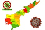 AP Corona Cases: ఏపీలో తగ్గుతున్న కరోనా కేసులు... ఊరటనిస్తున్న రికవరీలు
