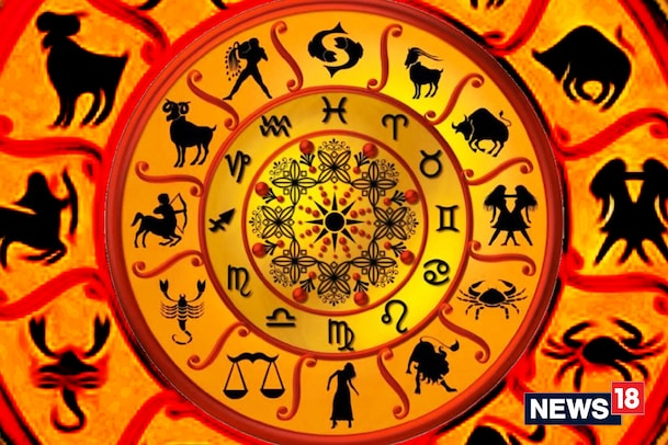 Horoscope today 16 June, 2021: నేటి రాశి ఫలాలు... ఆర్థిక పరిస్థితులపై దృష్టి