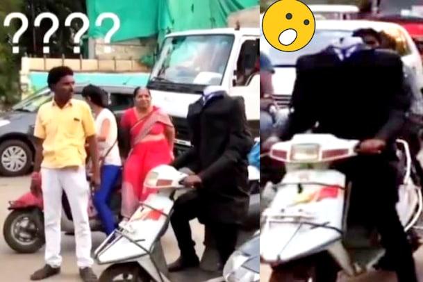 Viral video: తల లేని మనిషి.. స్కూటీ డ్రైవ్ చేస్తుంటే ఏమైందో తెలుసా?.. వీడియో చూడండి
