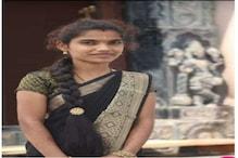 Suicide :  బావా నన్ను క్షమించు...! అత్తతో నాకు సరిపోయిందంటూ గర్భిని ఆత్మహత్య...