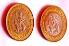 Earn Money: వైష్ణో దేవి కాయిన్ ఉందా... రూ.10 లక్షలు మీవే!