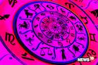 Horoscope 03-08-2021: నేటి రాశి ఫలాలు.. ఈ రాశుల వారికి ఆకస్మిక ధన లాభం..