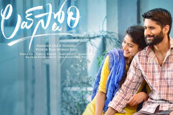 Love Story Movie Review : నాగ చైతన్య, సాయి పల్లవిల 'లవ్ స్టోరీ' మూవీ రివ్యూ..