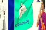 YSRTP OFFICIAL LAUNCH : తెలంగాణ గడ్డమీద వైఎస్ఆర్ బిడ్డ... పార్టీ ప్రకటించిన వైఎస్ షర్మిల