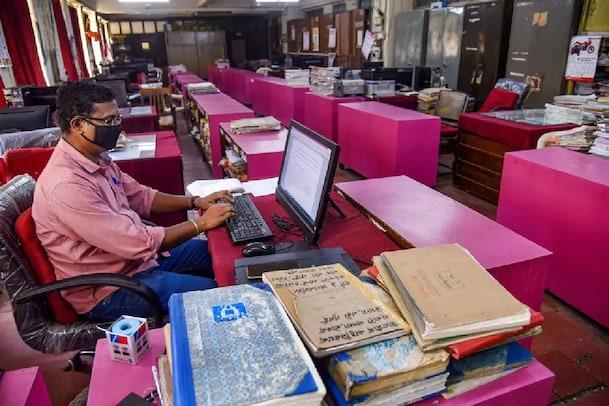 7th Pay Commission: కేంద్ర ప్రభుత్వ ఉద్యోగులకు రావాల్సిన డీఏ బకాయిలు ఎంతంటే