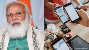 E Rupee: గూగుల్ పే.. ఫోన్ పే అవసరం లేదు.. వచ్చేస్తోంది ఈ రూపీ
