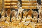 Gold Price Today: స్వల్పంగా పెరిగిన బంగారం ధరలు.. నేటి రేట్లు ఎలా ఉన్నాయంటే..